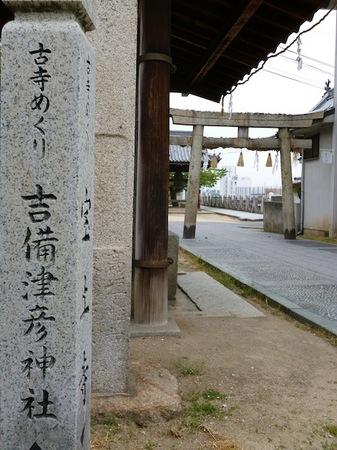 880尾道6.JPG