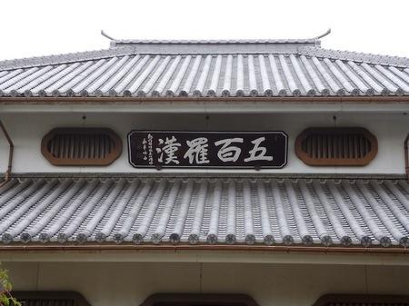 902尾道12.JPG