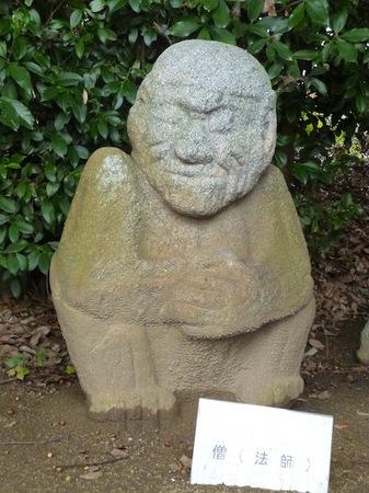 952猿石4.JPG