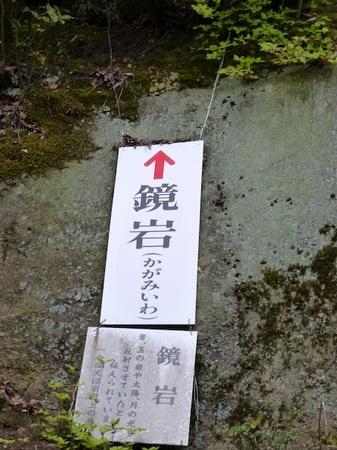 959千光寺8.JPG