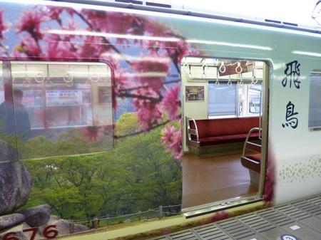 959近鉄特急1.JPG