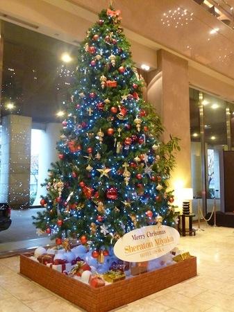 961シェラトン都ホテル大阪1.JPG