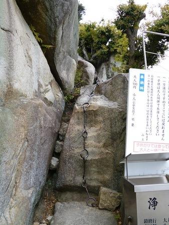 979千光寺9.JPG