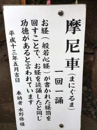 989千光寺5.JPG