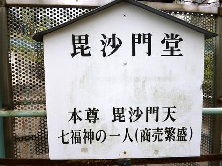 989千光寺8.JPG