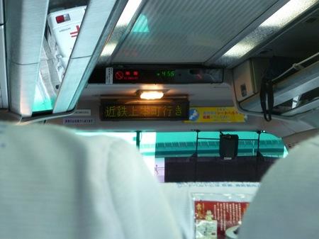 044リムジンバス1.JPG