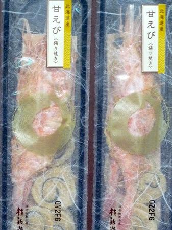 120724お中元桂新堂5.JPG