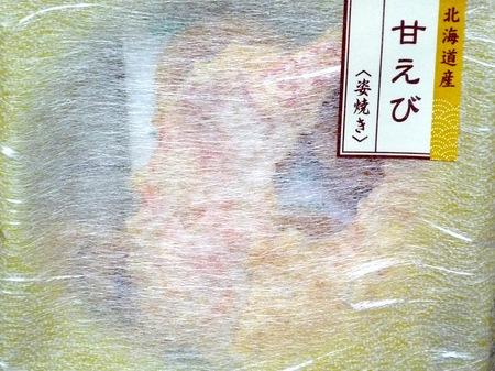 120724お中元桂新堂6.JPG