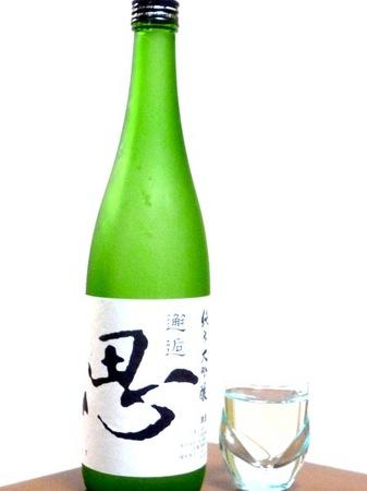 120728日本酒 思3.JPG