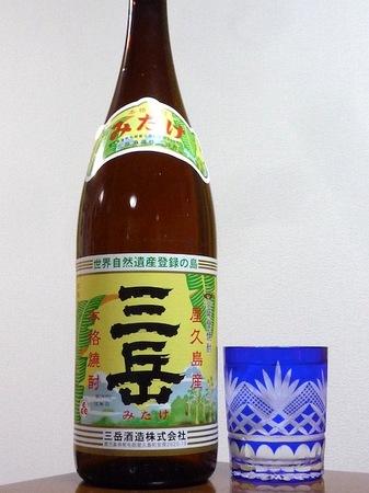 120827芋焼酎 三岳1.JPG