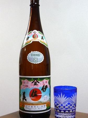 120828芋焼酎 伊佐美1.JPG