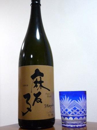 120828芋焼酎 麻友子1.JPG