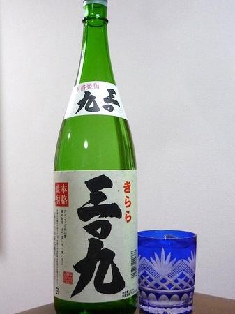 120830芋焼酎 きらら三〇九1.JPG
