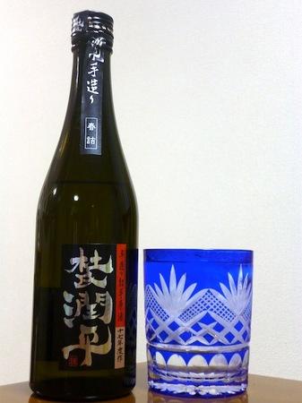 121120芋焼酎 紅芋原酒・杜氏潤平1.JPG