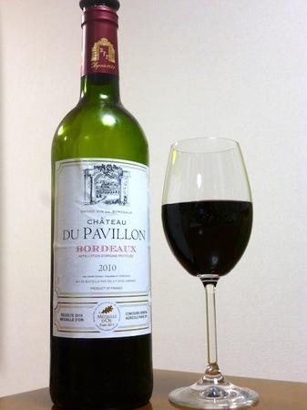 121123赤ワイン1.JPG