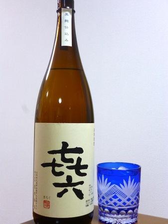 121128芋焼酎 㐂六1.JPG
