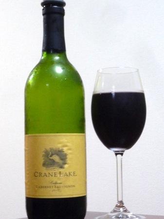 129815赤ワイン.JPG