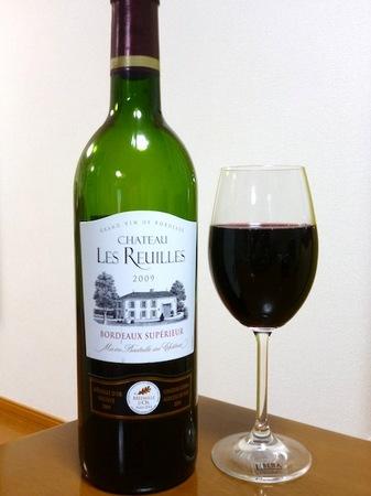 130117赤ワイン1.JPG