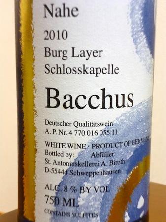 130124白ワイン2.JPG
