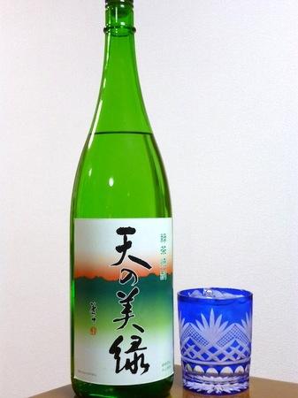 130202 緑茶焼酎 天の美緑.JPG