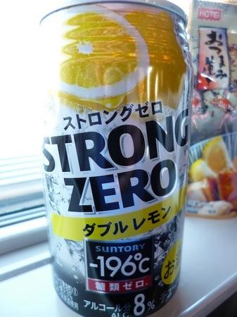 130428ストロングゼロ ダブルレモン.JPG