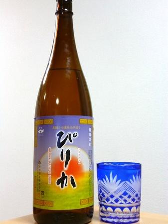 130510芋焼酎 ぴりか.JPG