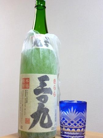 130510芋焼酎 三〇九.JPG
