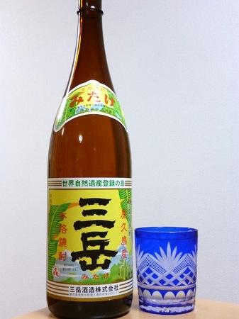 130512芋焼酎 三岳.JPG