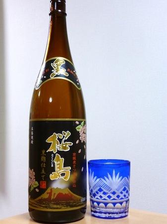 130512芋焼酎 桜島.JPG