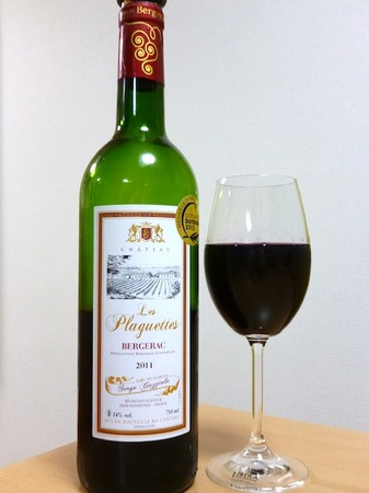 130525赤ワイン.JPG