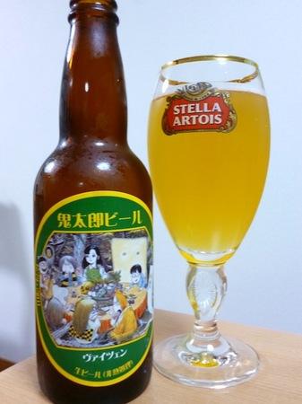 130718鬼太郎ビール ヴァイツェン1.JPG