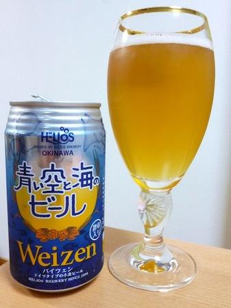 130725青い空と海のビール バイツェン1.JPG