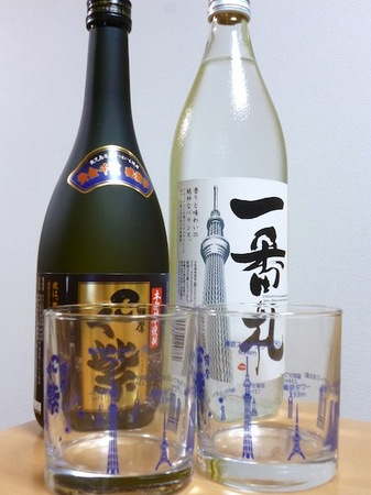 130803焼酎.JPG