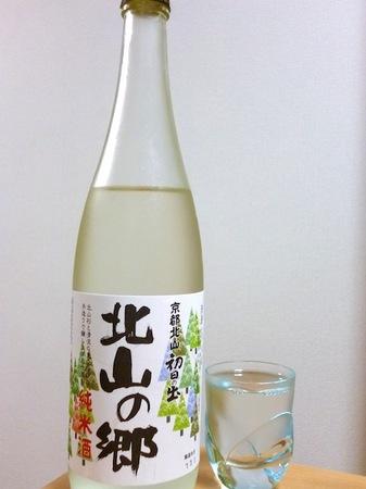 130819純米酒 北山の郷.JPG
