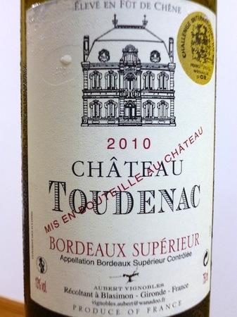 130825赤ワイン2.JPG