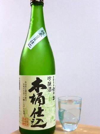 130910日本酒1.JPG
