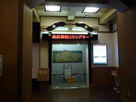 141名古屋城天守閣4.JPG