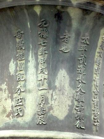 158法隆寺11.JPG