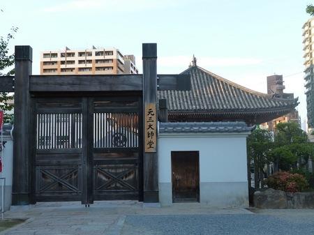 162四天王寺4.JPG