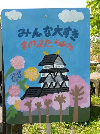 209墨俣城16.JPG