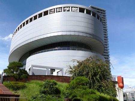 211市立科学館・国立大阪美術館3.JPG