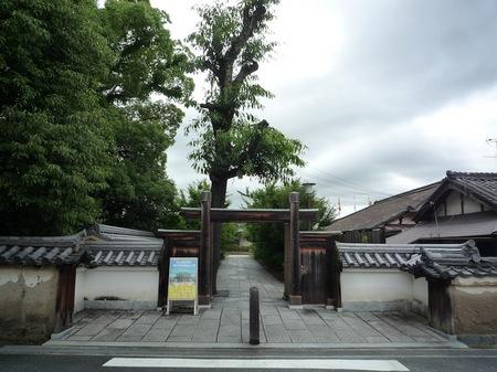 258薬師寺3.JPG