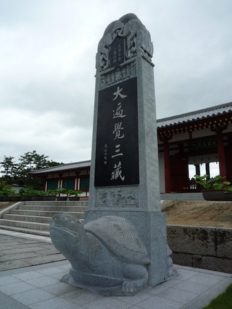 266薬師寺5.JPG