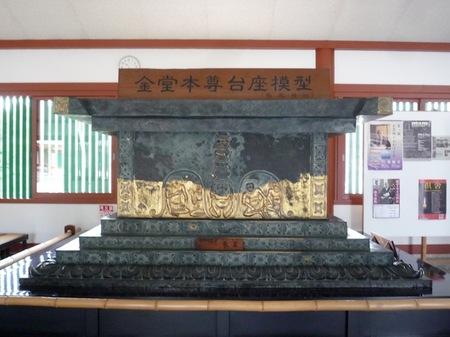 282薬師寺7.JPG