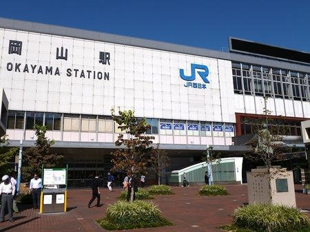 287岡山駅3.JPG