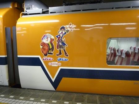 339近鉄奈良線1.JPG