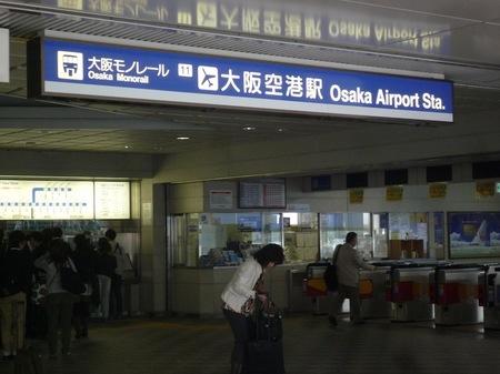 387伊丹—大阪駅2.JPG