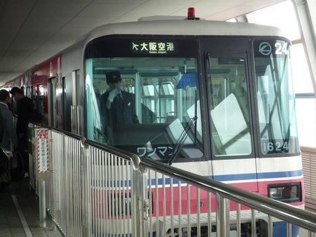 387伊丹—大阪駅3.JPG