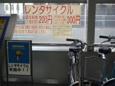 387伊丹—大阪駅4.JPG