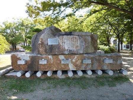 409岡山1.JPG
